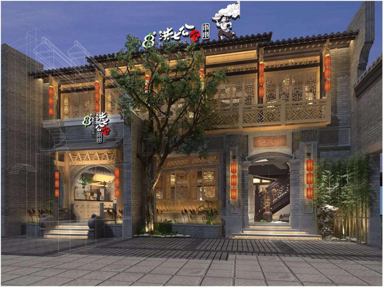 串串香加盟品牌洪七公吃串串