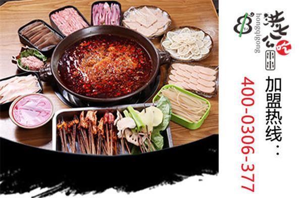 洪七公吃串串串串香加盟店菜品